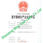 Condom production License certificates