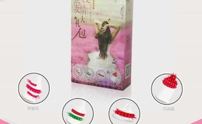 special condom,spike condom,special women condom